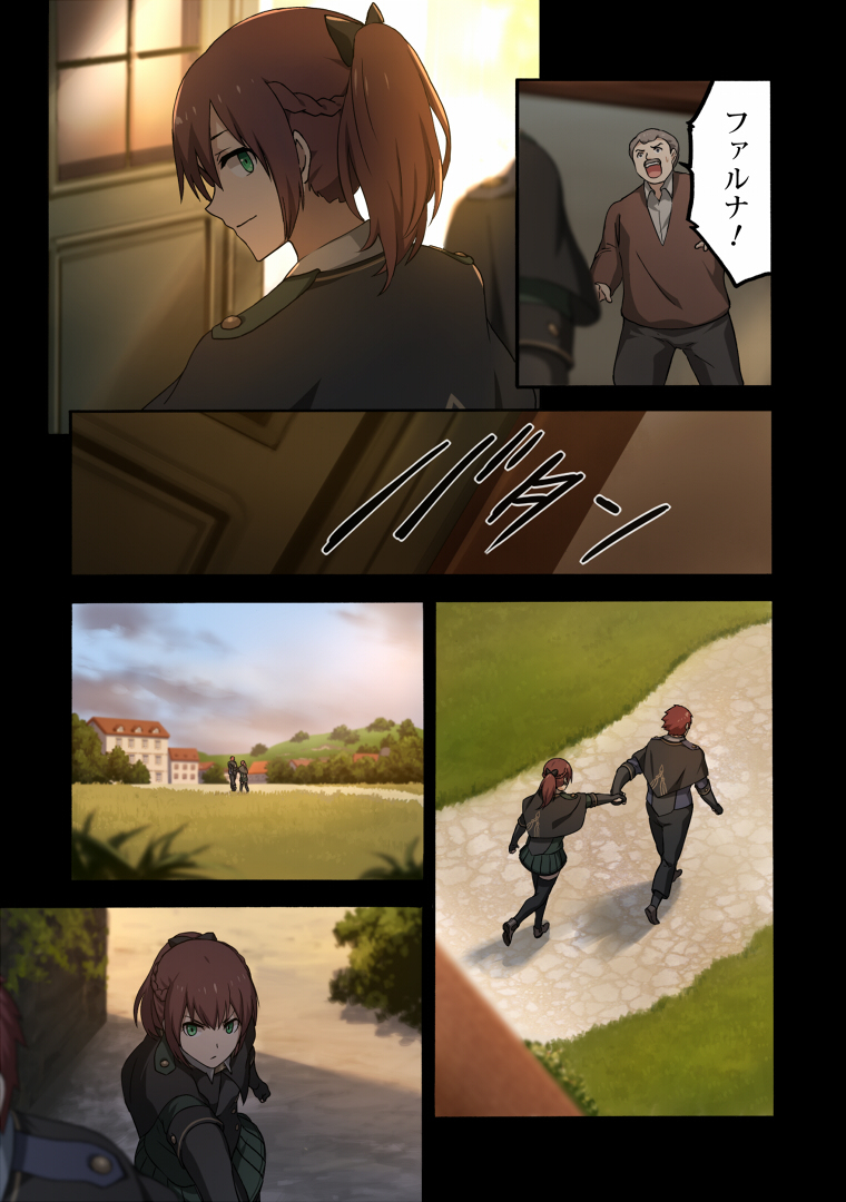 episode.2「黄昏に滲む後ろ影」