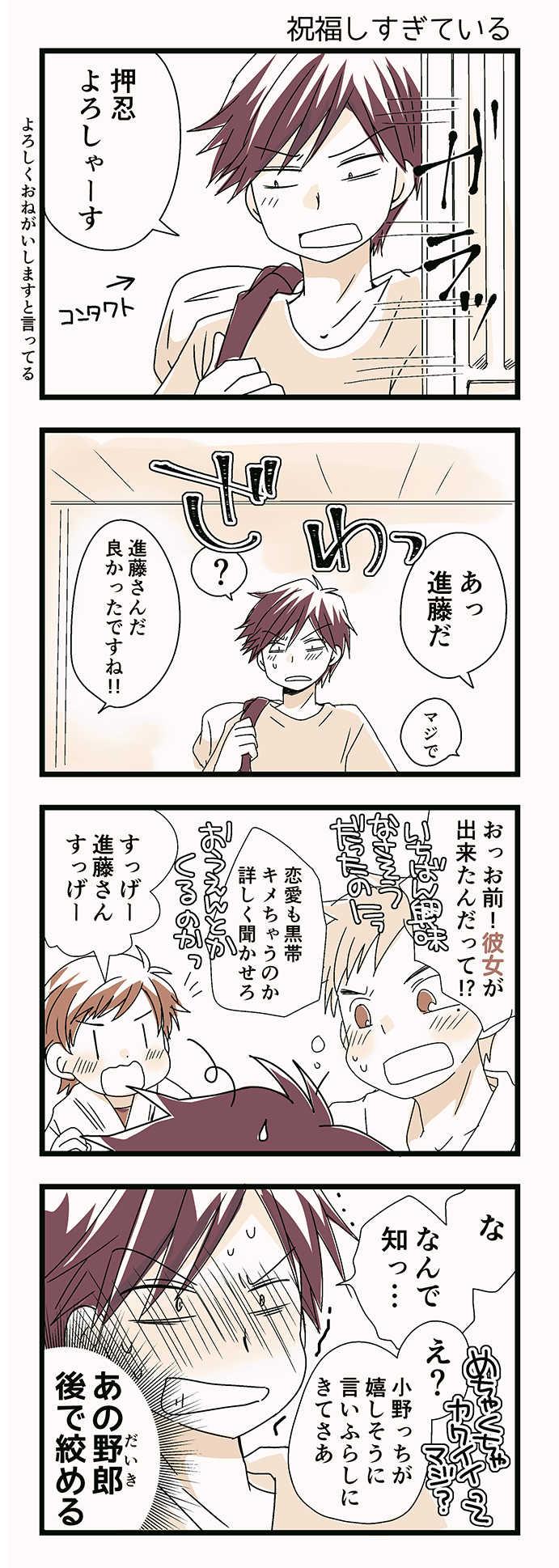 おまけ編③