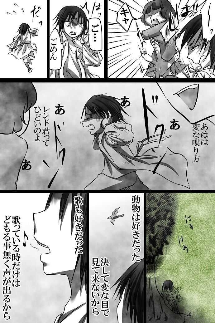 No.39「和泉 レンド」