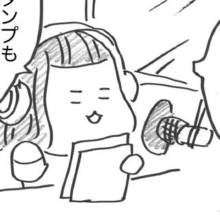 おーえるRadio