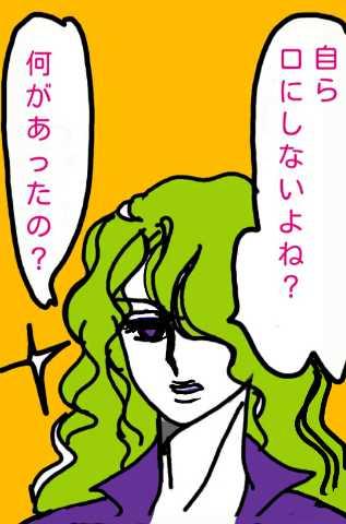ヴァンパイア星人10