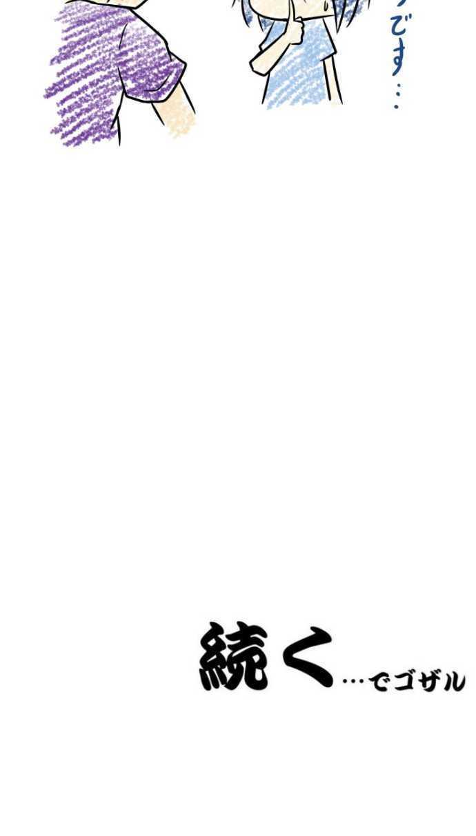 19術目:忍ぶ体育祭(午前編)