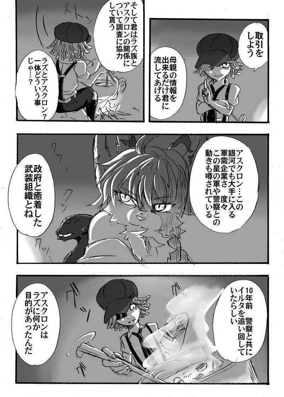03【ジャーナリスト】