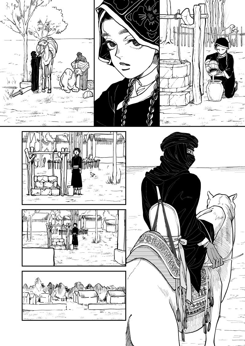 【短編漫画】帰郷