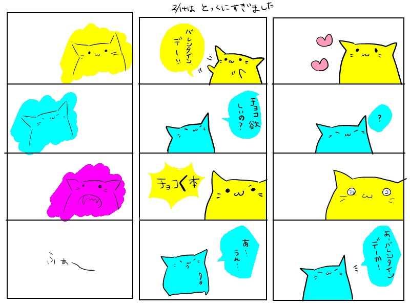 71-75ねこ