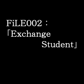 FiLE002:「Exchange Student」前篇