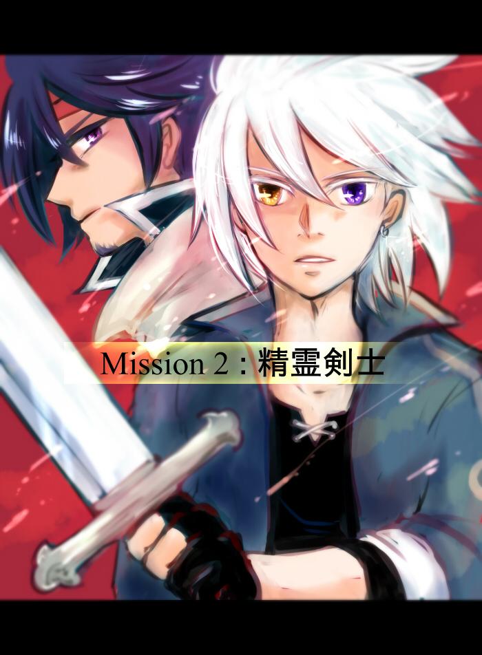 第3話:精霊剣士