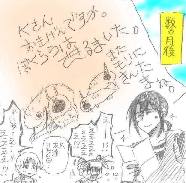 (前話余談)(※鉛筆描き)カピバラと寄生虫とKさん