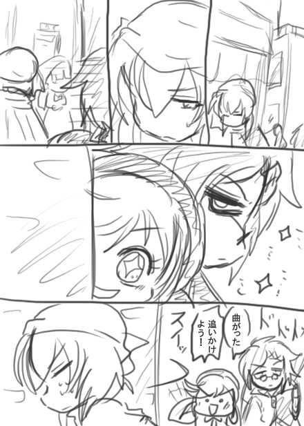 124話・らくがき漫画