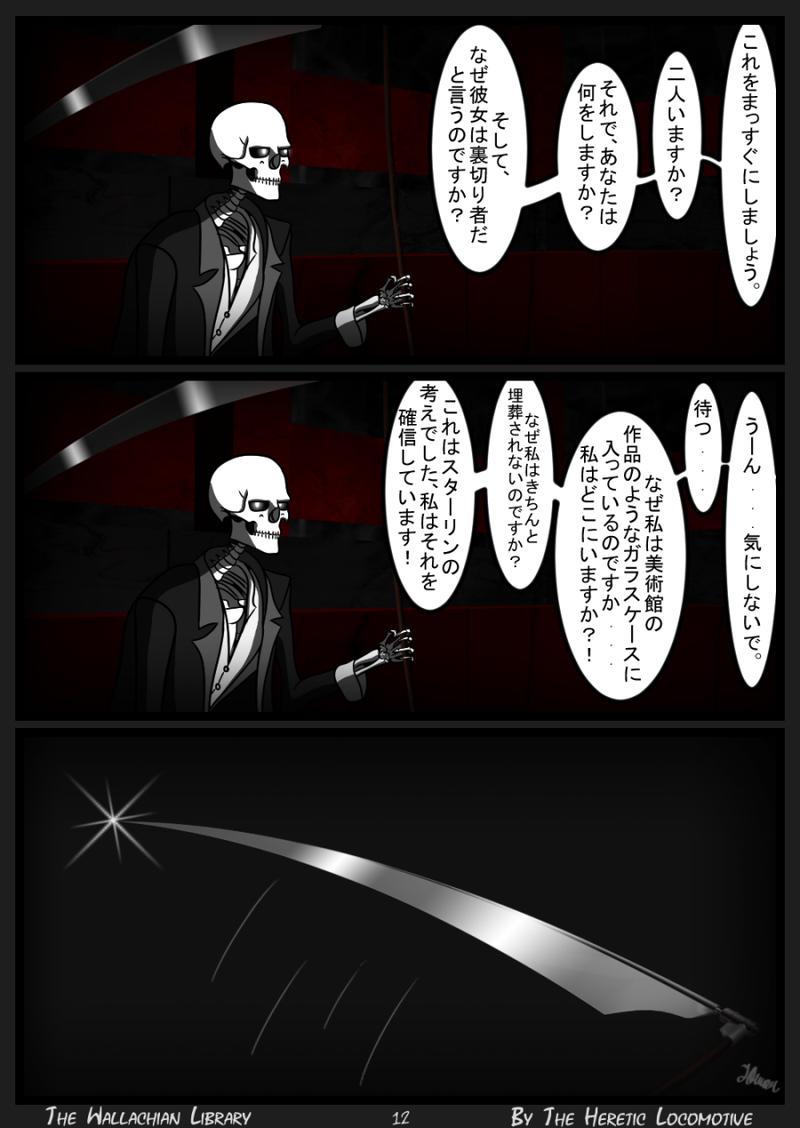 第1章 - パート -2-
