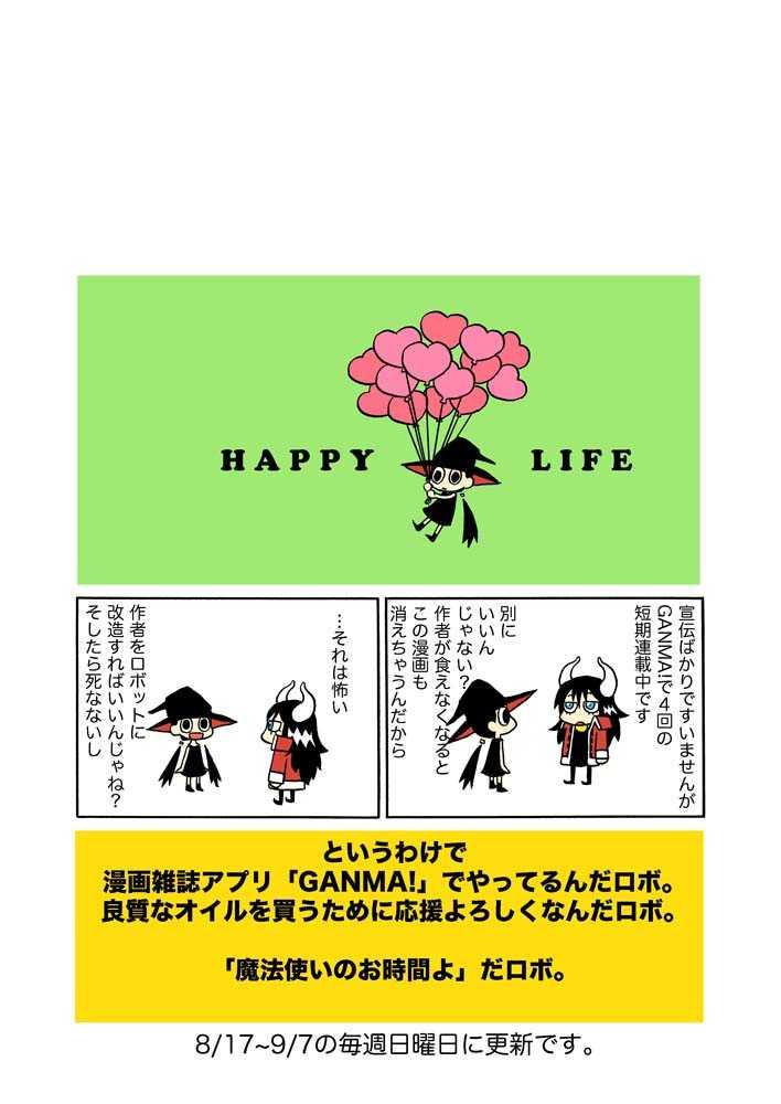 ep10 HAPPY LIFE