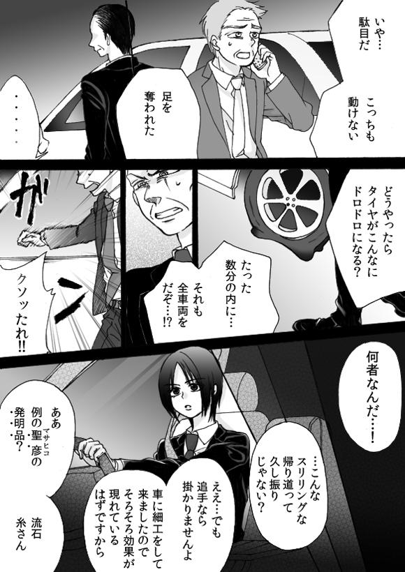 第5章 part7「D」