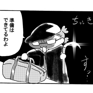 アホ探偵ウザ子 3話4話