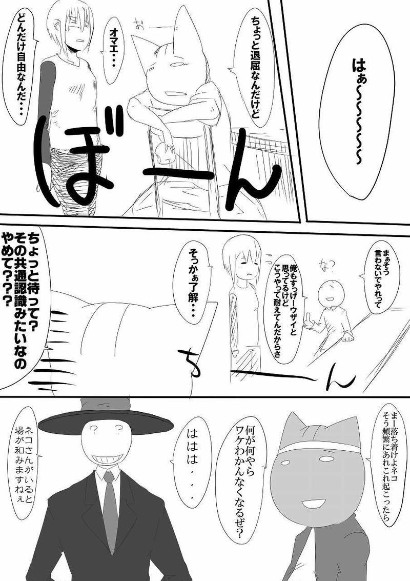 05:「ケネディ」