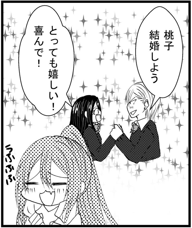 2話_03