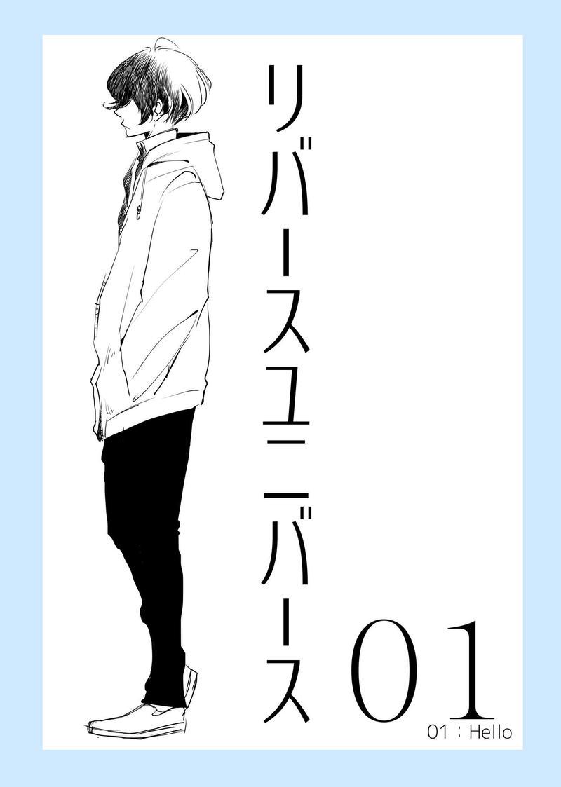 Ep:01 Hello