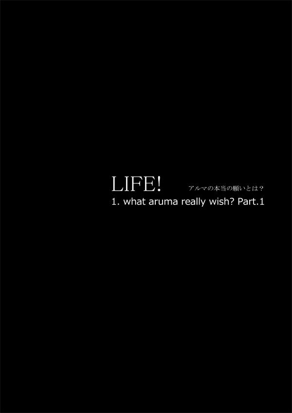 1.what aruma really wish? Part.1