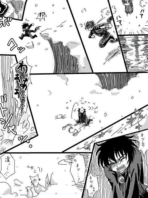深森青霧(第5話)⑩餡子