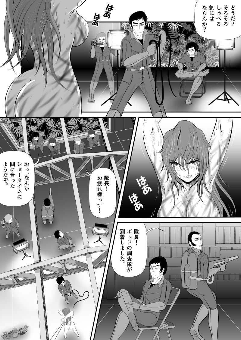 第48話 暗黒の大陸(3)