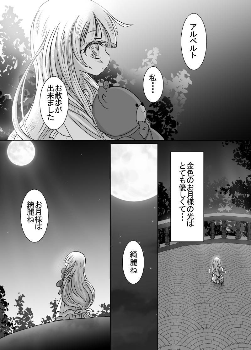 6話目_001