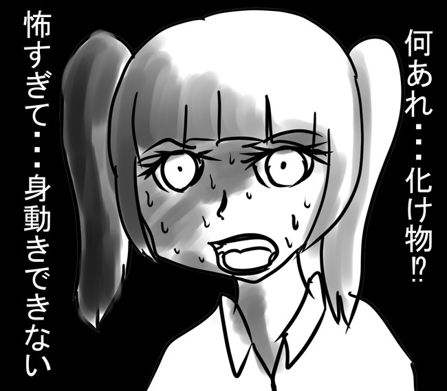 隣の野呂井さん