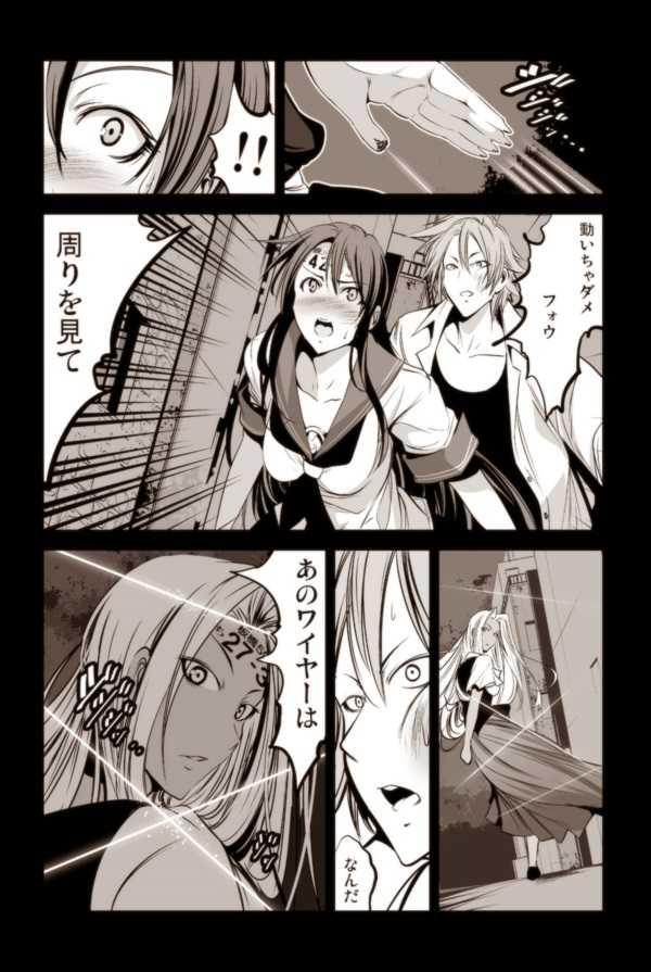【27話】祝!単行本化決定【機械人形ナナミちゃん】