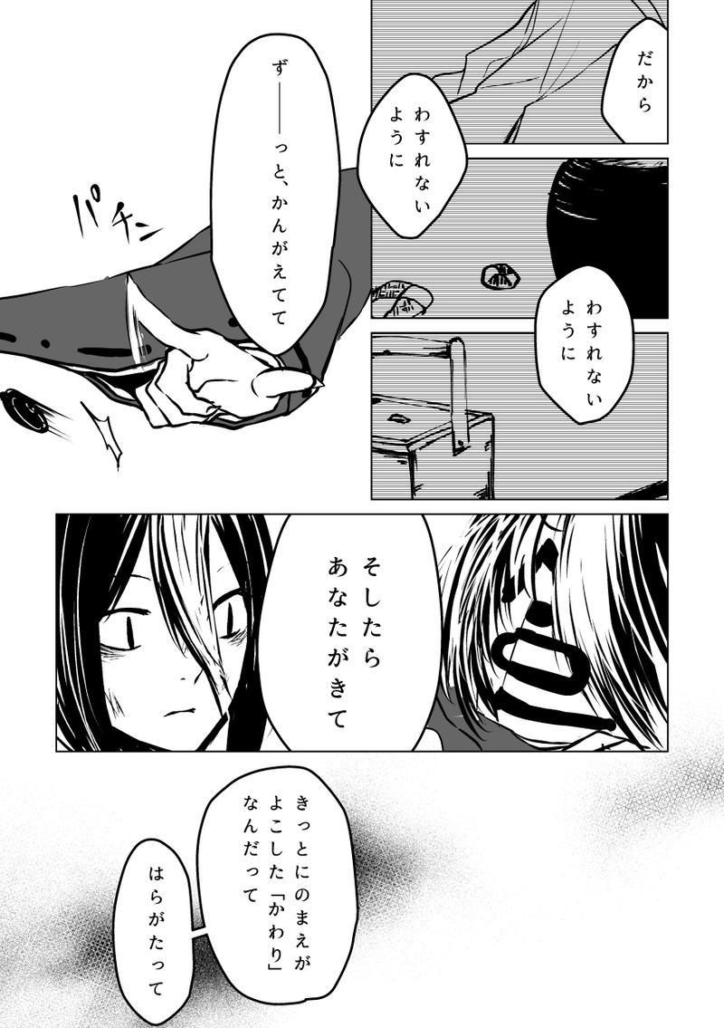 ■■■ 玖