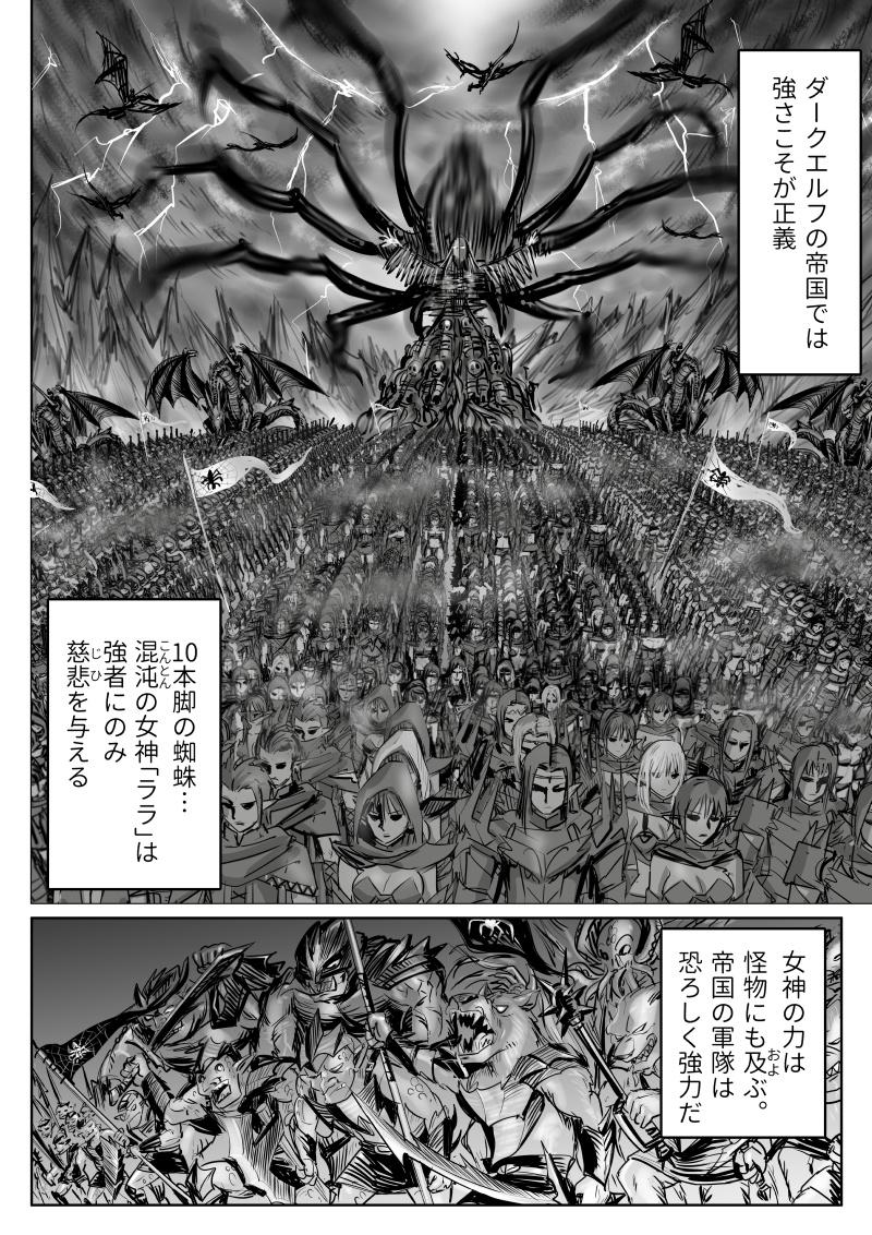 act.04 目覚め