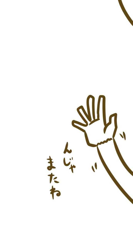 57術目:忍ぶ合宿(其の九)