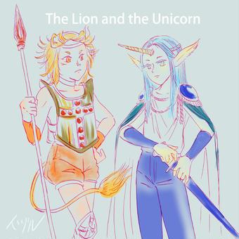 ライオンとユニコーン