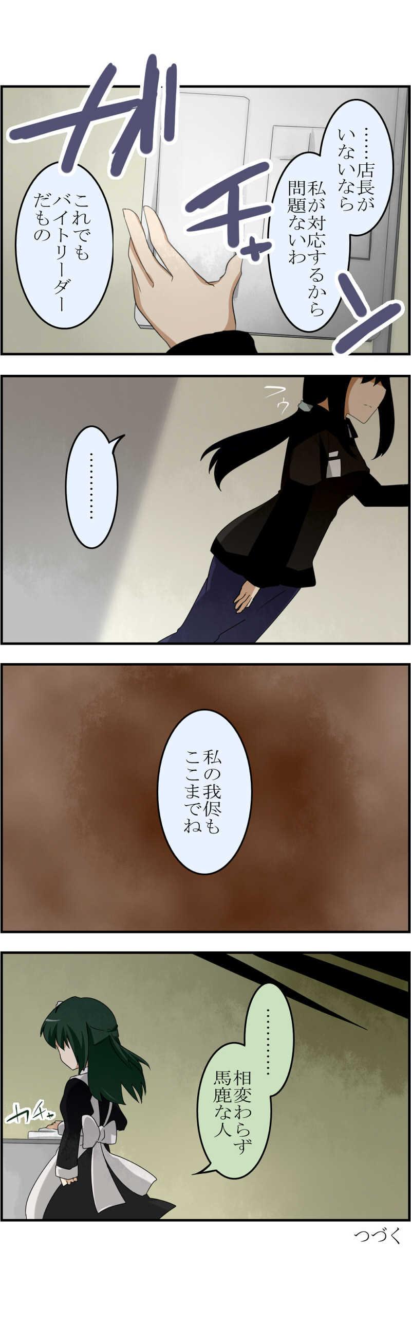 第32話「ハートフルフレンズ②」