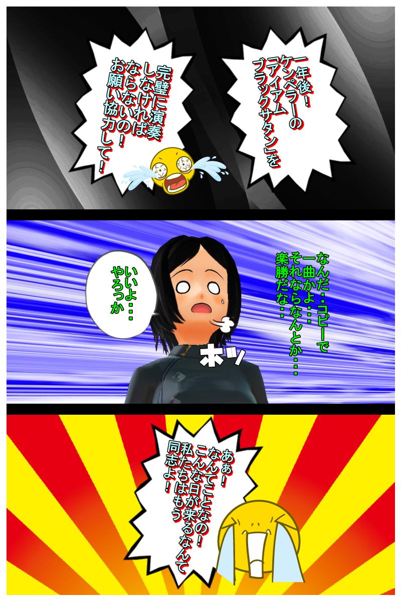 第十五話「薫子の本職!愛とは無償なり!」