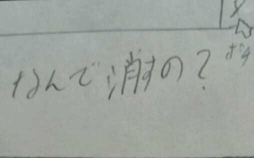 派遣戦士~第2話~2