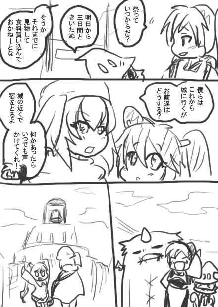 27話・らくがき漫画