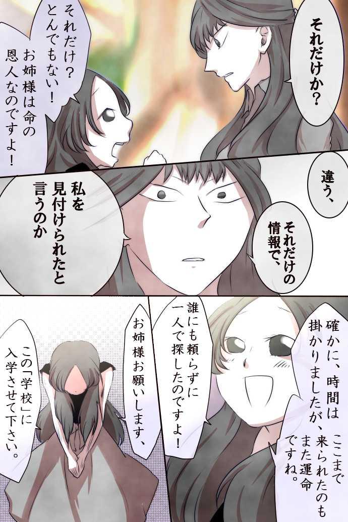 No.13「佐々木 美吹」