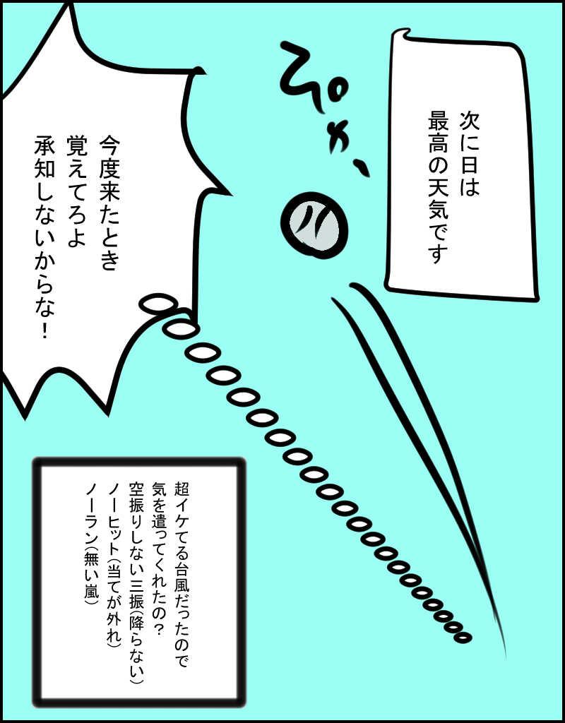 怪力&ロリACT2-5