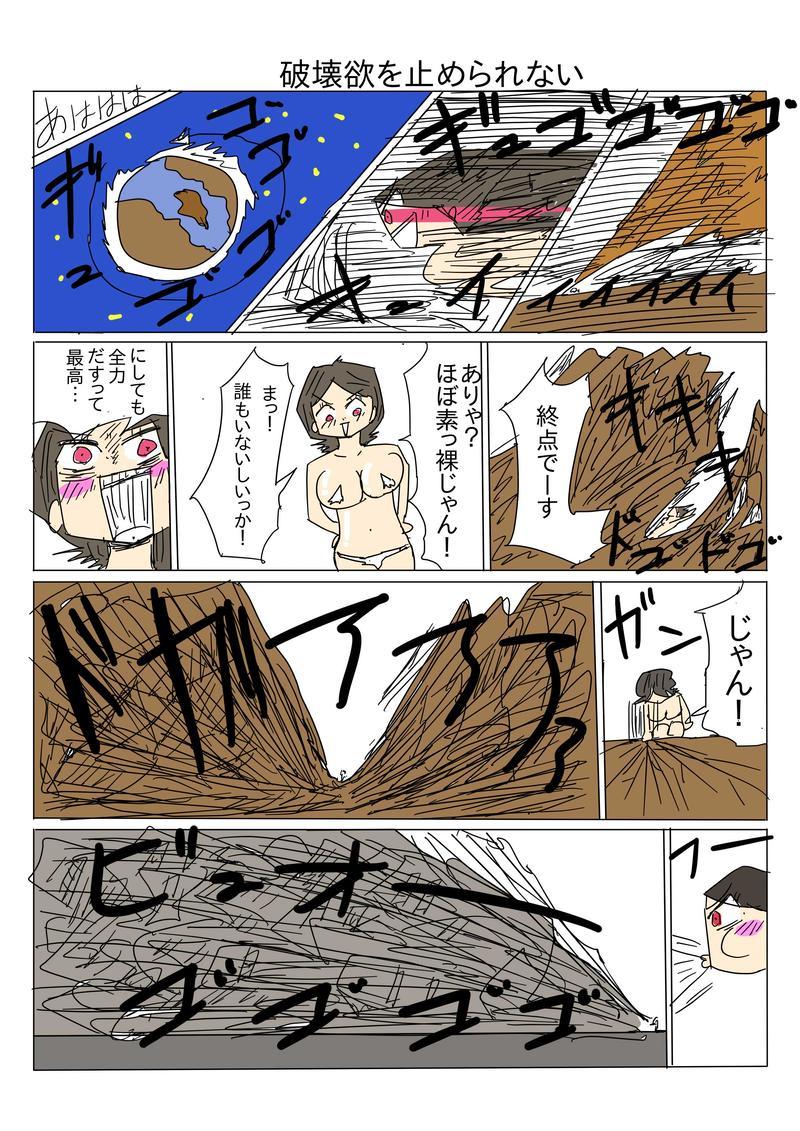 第10断④