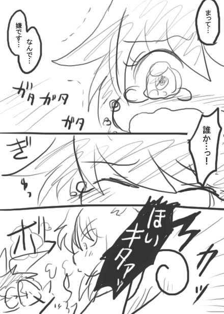 57話・らくがき漫画