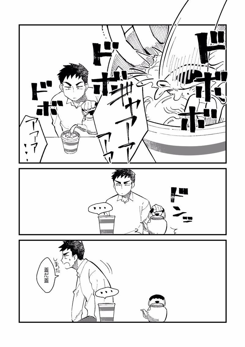 「インスタントオカルト」(短編)