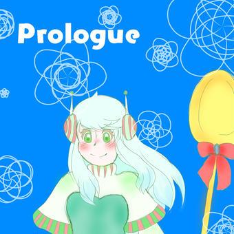 流星少女 Prologue
