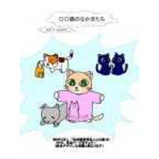 〇〇猫のなかまたち~サクラカットネコの日々 その7