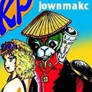 KP キバー・プンダー