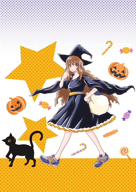 Hello, Halloween