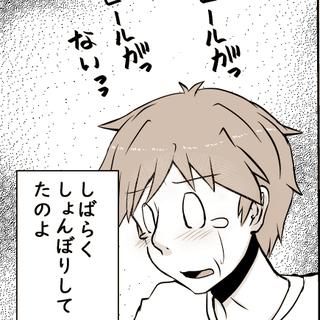 第12話 父の日とアレクお父さん② 【2期】