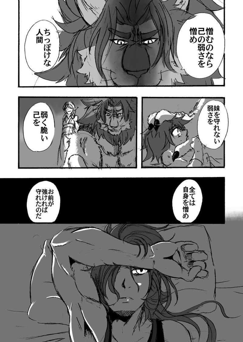 04【待ち合わせはバーで】