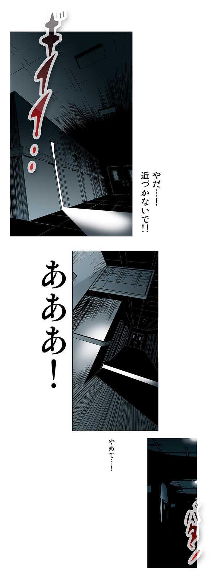 第3話【最終話】