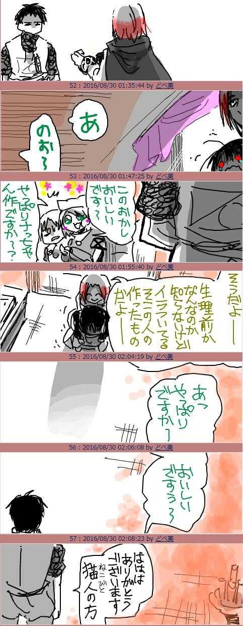 【1・P様プンスカ編】改めてKの事が嫌いな護衛&無駄にかばうP様