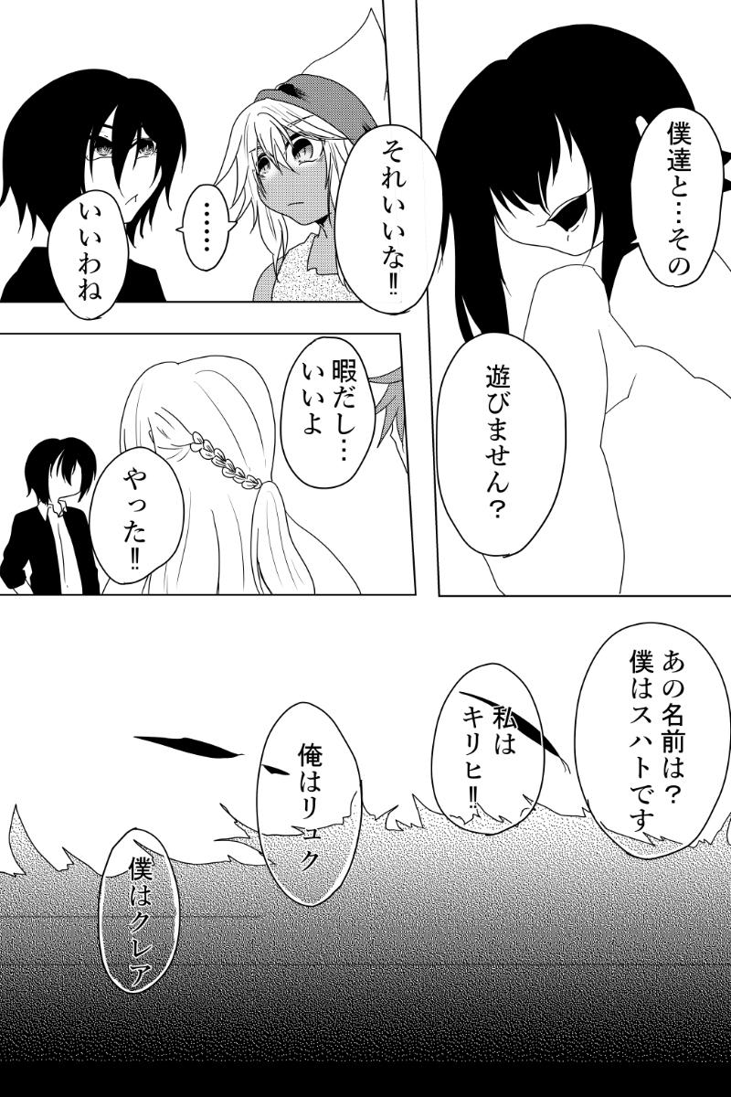 第一章 1-5