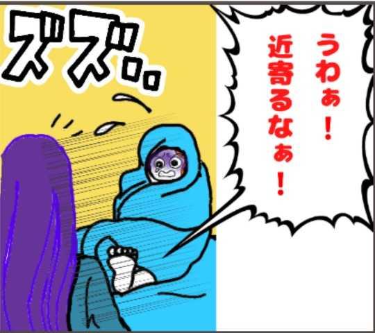ヴァンパイア星人7