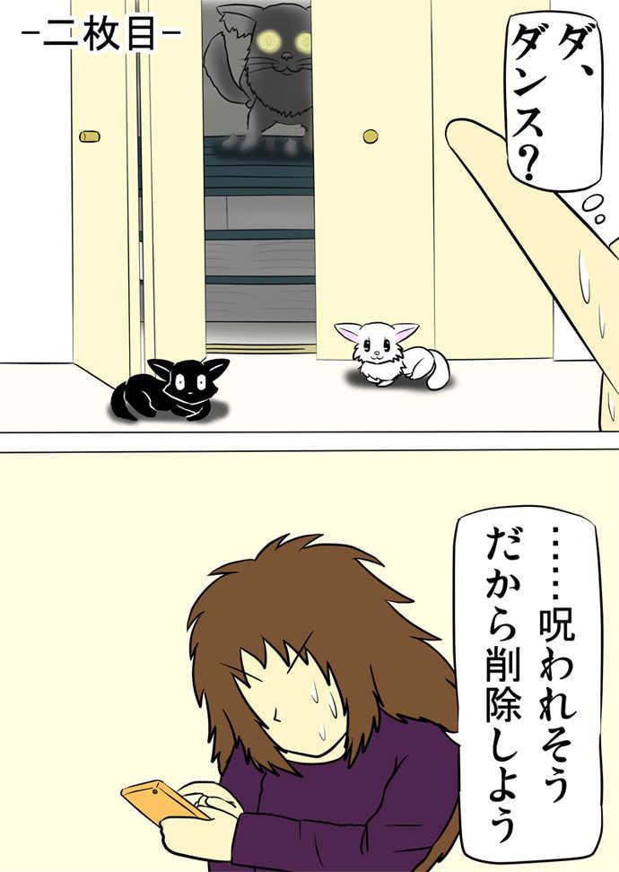 ミーのおもちゃ箱 第897話~第902話